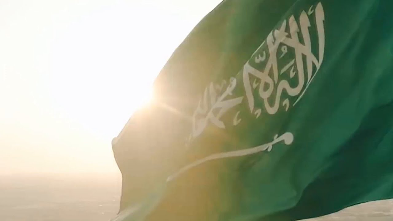 انتظرونا في تغطية خاصة بمناسبة اليوم الوطني السعودي 91