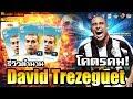 [STORY&รีวิวนักเตะ] David Trezeguet EL ดาวิด เทรเซเก้ต์ wannabeREVIEW