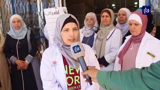 منتسبو النقابات المهنية في المحافظات يشاركون في الإضراب عن العمل - (6-6-2018)