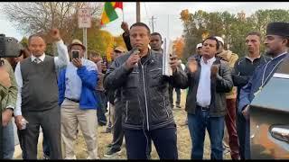 Ethiopia: አስደሳች ሰበር ዜና - ጀዋር መሀመድ ጉድ ሆነ ያላሰበው ገጠመው ጀግኖቹ አልተኙም