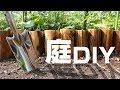 【庭DIY】紹介編 - ほったらかしの庭を改造したい! の動画、YouTube動画。