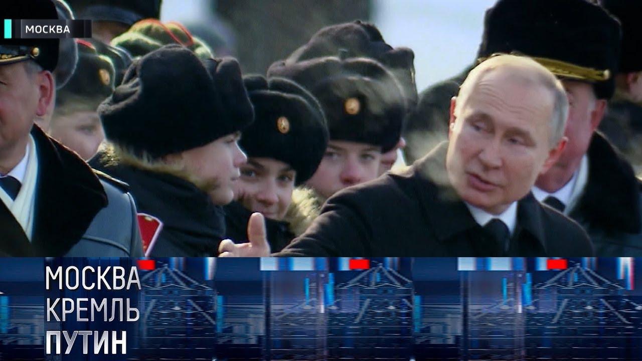 Почему мёрзнет президент: Путину не нравятся головные уборы? //Москва. Кремль. Путин. от 28.02.2021