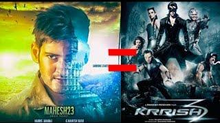 Mahesh Babu Spyder Movie Equal To Krish 3 || First Look Date || Mahesh Babu || Latest Movie