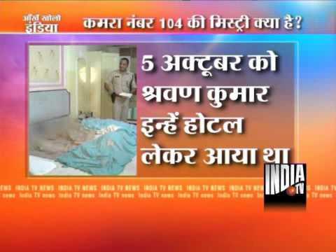 Five Die Of Poisoning In Patna Hotel