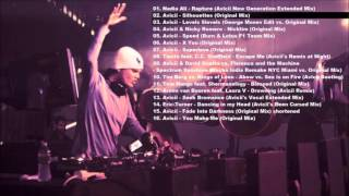Avicii 'All Classics' 2016 | Mixed by Cardem
