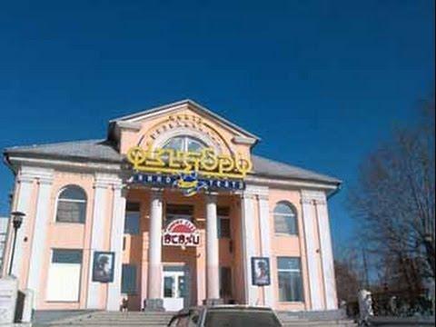 В Улан-Удэ Бест Плюс на месте кинотеатра Октябрь построит дом