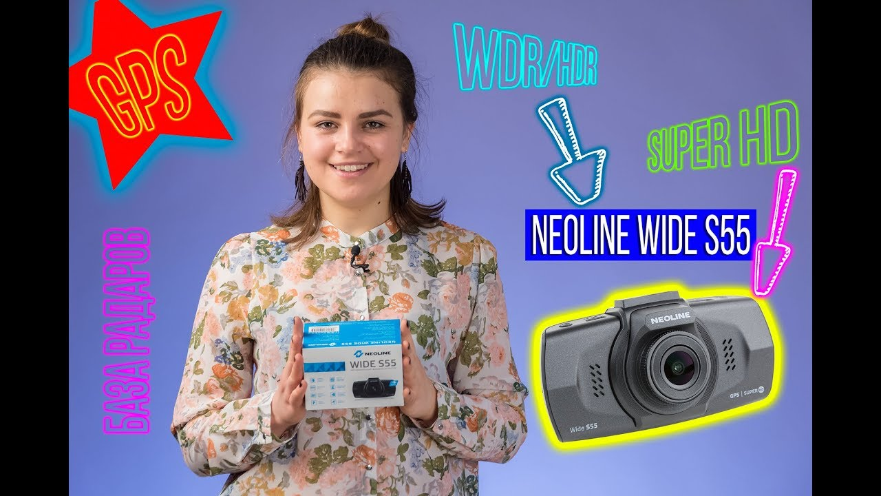 Neoline Wide S55: обзор классического видеорега с GPS ...