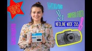 видео Видеорегистратор Neoline Wide S55