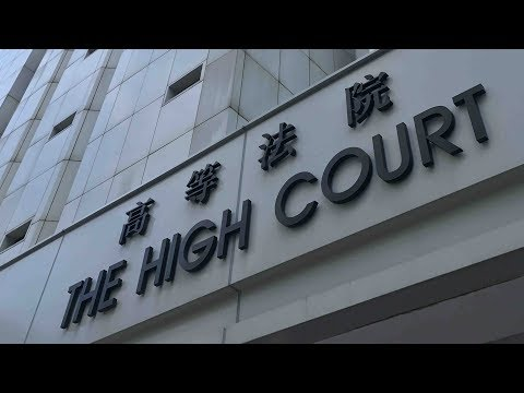 Hong Kong High Court disqualifies four legislative council members