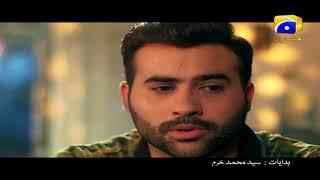 Saaya - Episode 8-9 Promo | HAR PAL GEO