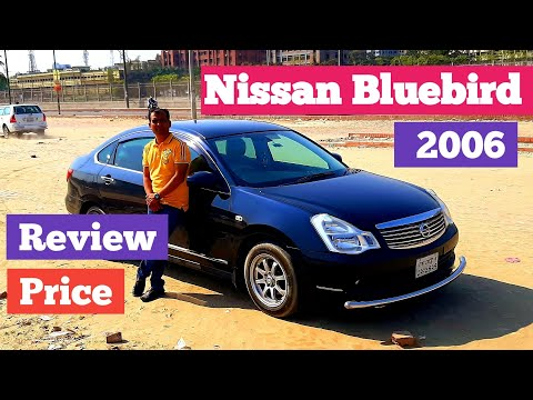 Nissan Bluebird Model 2006 Review & Price | Watch Now | Used Car | March 2020 |