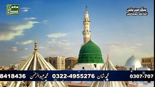 molana mulazam hussain dogar bayan 2016 2017 upload malik arshad 03006368342