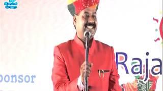 Download Kesar Dev Marwadi Laugh India Laugh | RDC Rajasthani MP3 song and Music Video