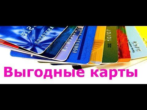 Мои карты дебет Тинькоф, Хоум Кредит, Почта банк пятерочка и Монетка