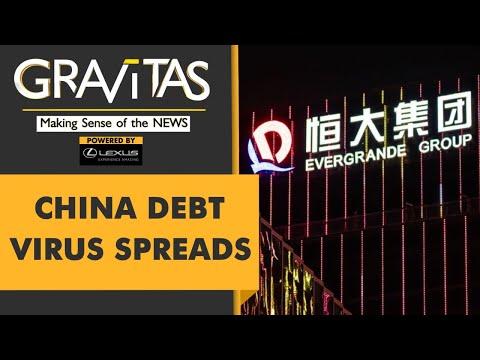 Gravitas: China's hidden $4 trillion debt bomb