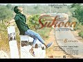 Download SUKOON :  A POETRY  ABOUT LIFE, BY HARIVANSH RAI BACCHAN MP3 song and Music Video