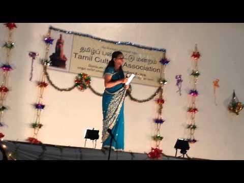 Putham puthu kalai sung by Jayashree Venkatesan