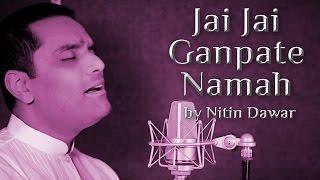 Jai Jai Ganpate Namah Song With Lyrics | Nitin Dawar | Art of Living Bhajan