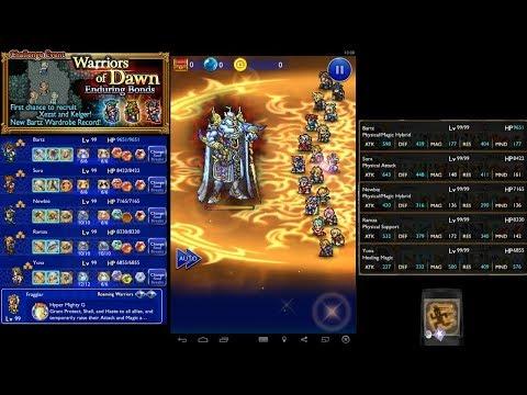 Final Fantasy Record Keeper - Apocalypse+ Primal Exdeath: Jump Start