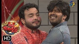 Sudigaali Sudheer Performance | Extra Jabardsth | 18th August 2017| ETV  Telugu