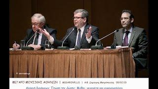 Professor Michael Cox lecture HAALSE 9/2/15 Megaron Q&A