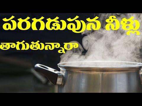 పరగడుపున నీళ్లు తాగుతున్నారా ..?    Health Benefits Of Drinking Warm Water - Telugu Health Tips