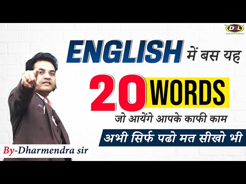 🔴 Live | Online Class| by Dharmendra Sir | English for SSC CGL BANK PO