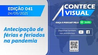 ANTECIPAÇÃO DE FÉRIAS AO TRABALHOR COM MENOS DE UM ANO DE EMPRESA | Acontece Visual (24/05/2021)