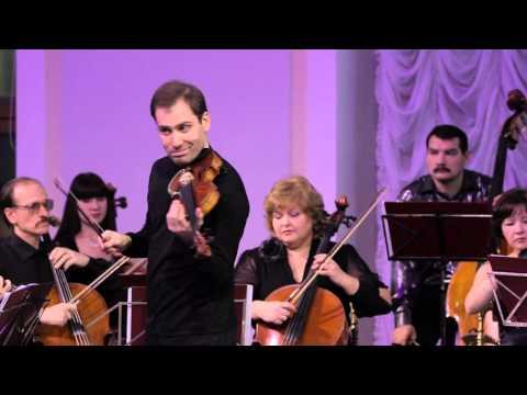 Dmitri Kogan, Volga Philharmonic. Godar, Canzonetta/ Дмитрий Коган