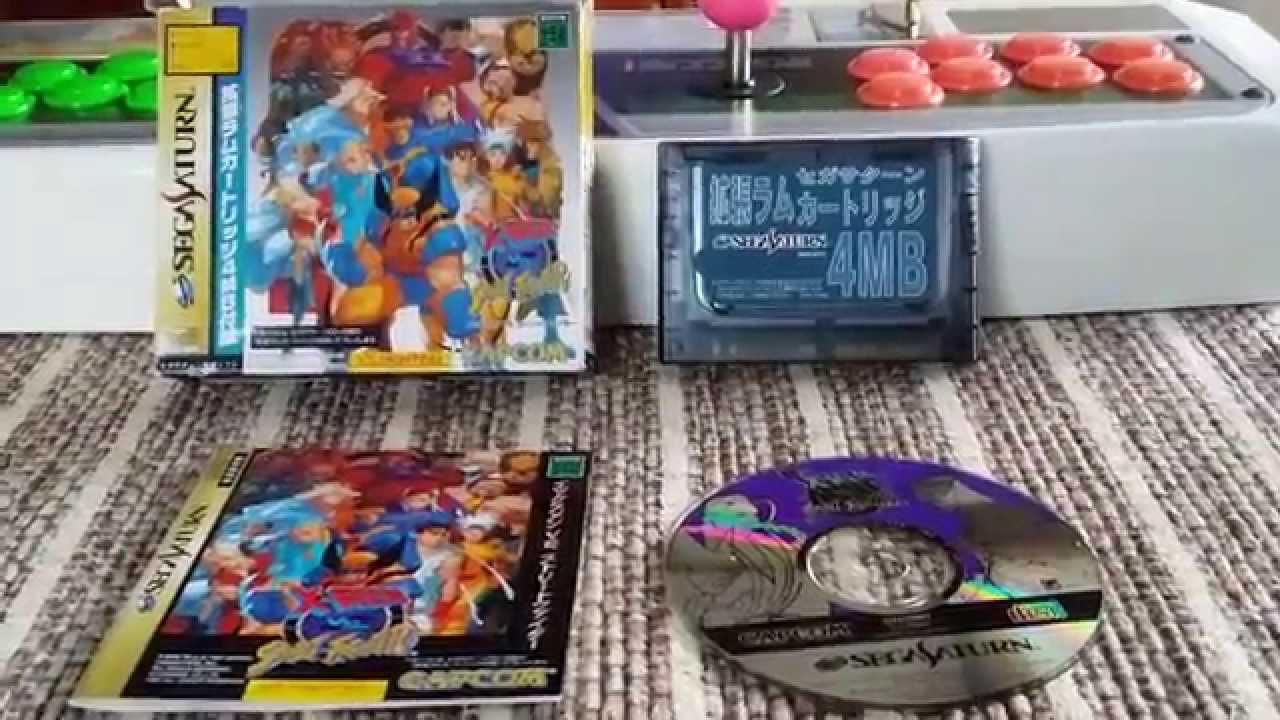 Sega Saturn Import Collection Youtube