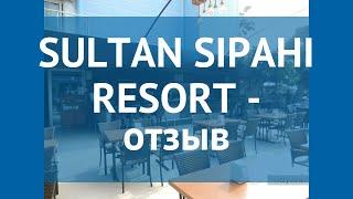 SULTAN SIPAHI RESORT 4 Турция Алания отзывы отель СУЛТАН СИПАХИ РЕЗОРТ 4 Алания отзывы видео