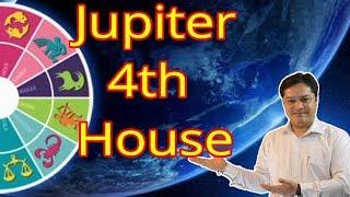 #guru in 4th house#4th house guru#Jupiter 4th house#4th house Remedies#Lalkitab Astrology