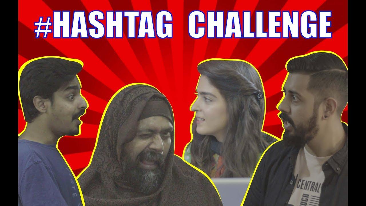 #Hashtag Challenge | Bekaar Films | Comedy Skit
