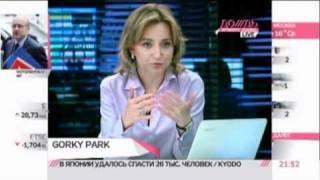 Интервью с Сергеем Капковым