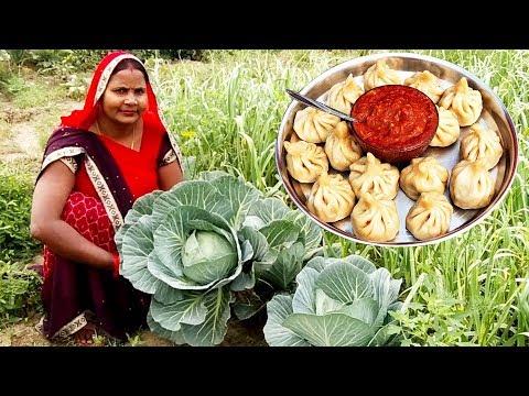 वेज मोमोज और लाल चटनी घर पर बनाने की आसान विधि | How to make momos and red sauce recipe in hindi