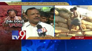 Chilli farmers distressed over fall in prices in Malakpet Mirchi Yard TV9
