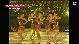"원더걸스 Wonder Girls ""Nobody Tango Disco Version"" LIV…"