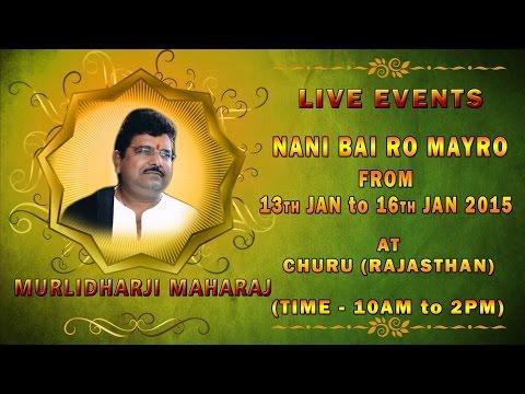 Churu, Rajasthan (14 January 2015) | Nani Bai Ro Mayro | Shri Murlidhar Ji Maharaj