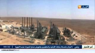 تنظيم القاعدة ببلاد المغرب الإسلامي يتبنى الإعتداء الإرهابي على القاعدة النفطية