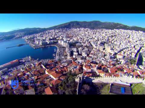 Kavala - Best City Awards 2016