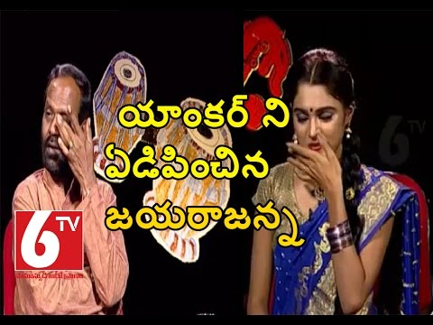 Telangana Folk Singer Jayaraj Emotional Song For Son | Vodavani muchatlu | 6TV