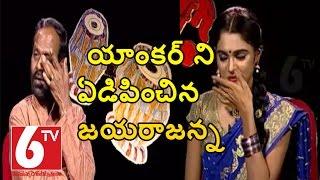 Telangana Folk Singer Jayaraj Emotional Song about Son   Vodavani muchatlu   6TV