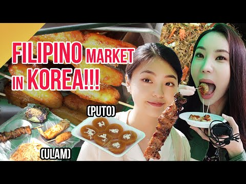 'Little Manila': Filipino market in Korea!! / 대학로 필리핀 마켓 방문기