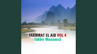 Gambar cover Takbirat el aid, pt. 4 (Quran - coran - islam)
