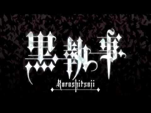 【チョ子】Lacrimosa を歌ってみた