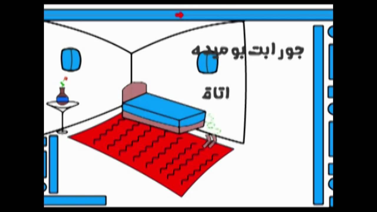 Jorabet Bou Mide | Iranclip | Animation - YouTube