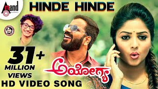 Ayogya | Hinde Hinde Hogu | New HD Video Song 2018 | Sathish Ninasam | Rachitha Ram | Arjun Janya