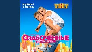 Курара Чибана (feat. Александр Гагарин, Екатерина...