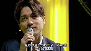 StarS(井上芳雄 浦井健治 山崎育三郎)/ 僕こそ音楽