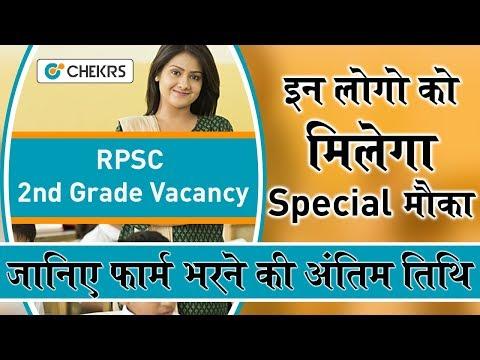 RPSC 2nd Grade Recruitment 2018- Rajasthan Senior Teacher 9000 Subject Wise Vacancy Details